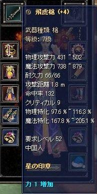 f0087138_16544794.jpg