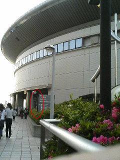 DREAMS COME TRUE in 名古屋レインボーホール_e0013944_335914.jpg