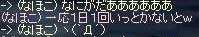 e0064647_23441286.jpg
