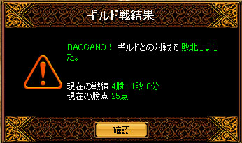 b0073151_12143467.jpg
