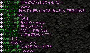 b0073151_1323503.jpg