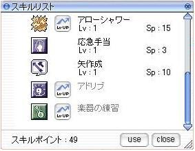 a0041355_22421987.jpg