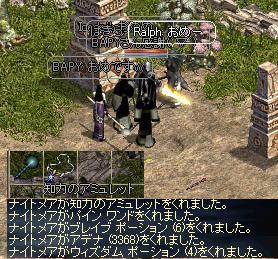 f0043259_15433069.jpg