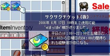 a0041961_2052425.jpg