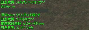 b0080661_1223288.jpg