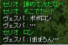 a0019167_2038381.jpg