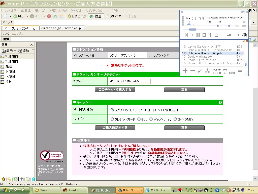 f0057470_0111511.jpg