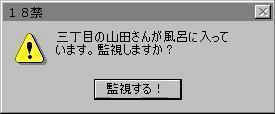 e0008774_12204060.jpg