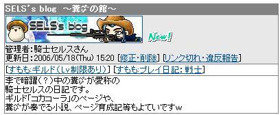 f0048580_15261958.jpg