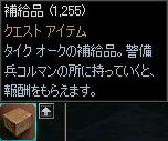 c0056384_1304764.jpg