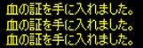 c0056384_1314426.jpg