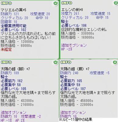 b0094998_1015501.jpg