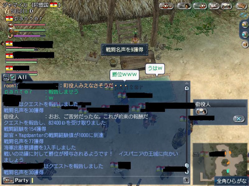 f0035203_04377.jpg