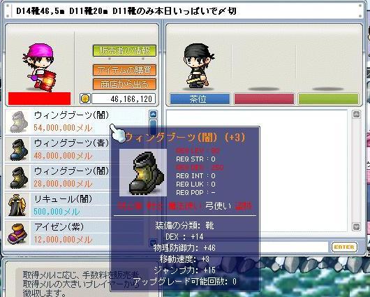 b0096204_2264016.jpg