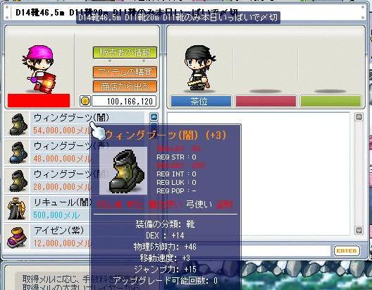 b0096204_2265669.jpg