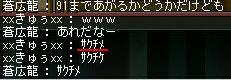 d0043708_21135178.jpg