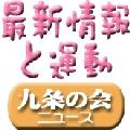 b0087409_2142746.jpg