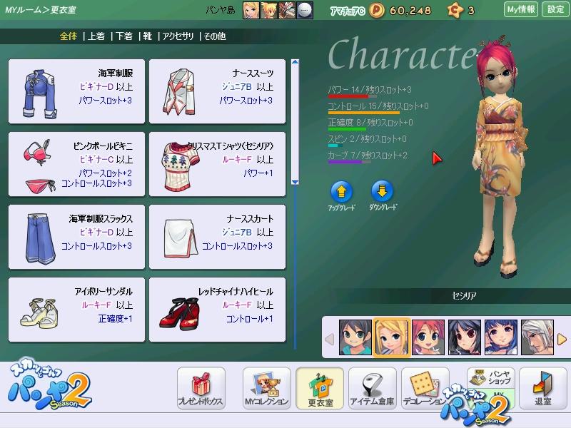 e0051011_165870.jpg