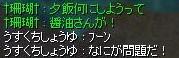 d0022013_07377.jpg