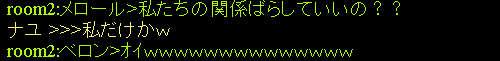 f0029614_7503529.jpg