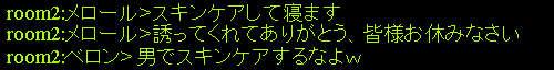f0029614_8183024.jpg
