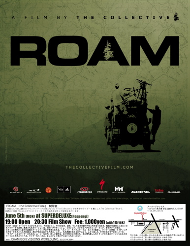 ROAM - A new film by The Collective_e0069415_1442040.jpg