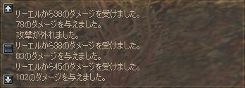 b0056117_6365144.jpg
