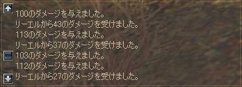 b0056117_6381192.jpg