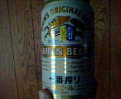 キリン 一番搾り~麦酒酔噺その1~_b0081121_834090.jpg