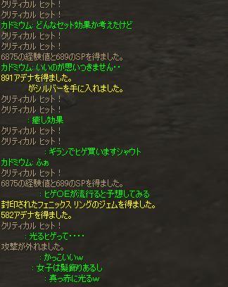 f0034124_2202073.jpg
