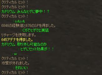 f0034124_220315.jpg