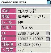 (☆゚3゚)y-。.。o○_e0024628_1649385.jpg