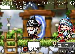 (☆゚3゚)y-。.。o○_e0024628_16504080.jpg