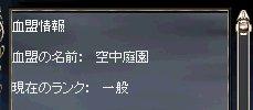 b0010543_2563478.jpg