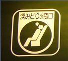 日本ハム 新庄選手_f0002743_1449675.jpg