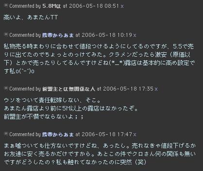 b0075548_1123585.jpg