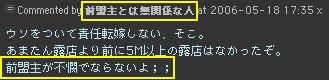 b0075548_1235722.jpg