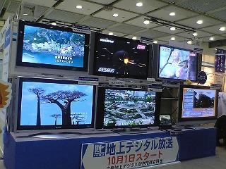 U-JAPANフェスタinひろしま_e0035048_2046335.jpg