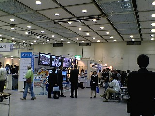 U-JAPANフェスタinひろしま_e0035048_2052061.jpg