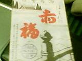 バンダの旅のおとも_b0096957_12492745.jpg