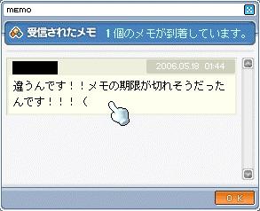 f0081059_23245652.jpg
