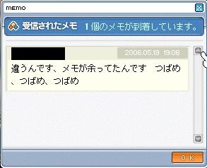 f0081059_23271090.jpg