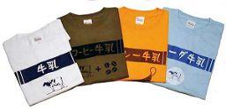 Tシャツ_e0063268_10561246.jpg