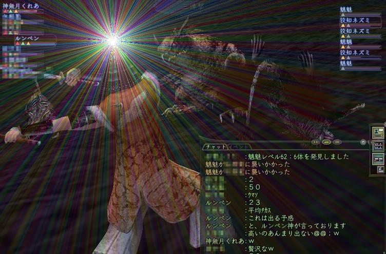 f0031674_1164862.jpg