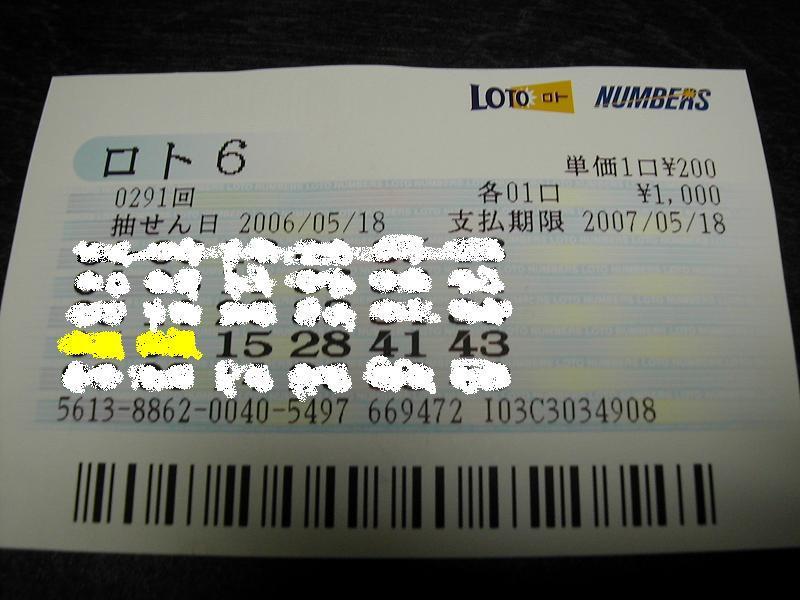 b0032079_2311569.jpg