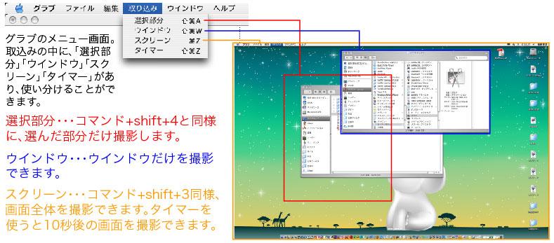 b0101880_1283616.jpg