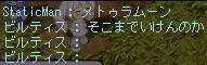 d0048280_175754.jpg