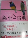b0055385_155269.jpg