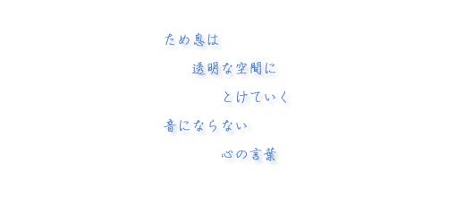 c0031085_23221637.jpg