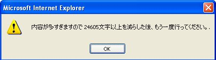 d0027393_6521019.jpg